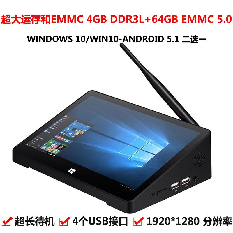 10.8寸工业平板ID108 1.84 GHz Windows 10系统平板电脑