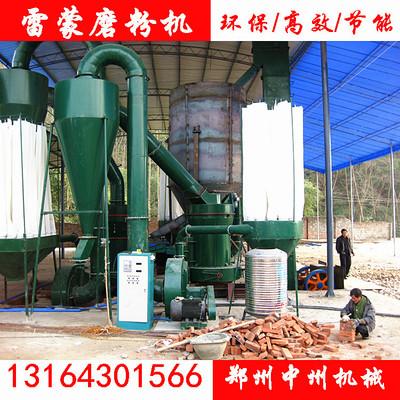 中州牌子雷蒙磨 高效页岩/石灰石雷蒙磨粉机 超细高压系列磨粉机