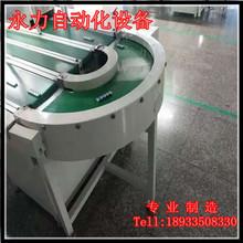 惠州自动化设备皮带拉流水线生产线工作台电子电器输送厂家直销