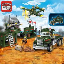 启蒙战地军事系列战斗机轰炸军事指挥部拼装积木玩具1713/1714