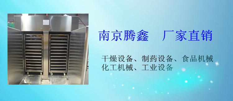 高温烘箱_工厂变压器烘箱ybb系列变压器高温