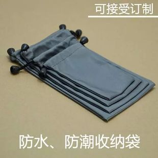Wholesale mobile power bank anti-mobile phone hydration bag, stretch function nylon fabric, selfie stick double brushed fleece bag