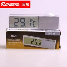 K036汽車用品吸盤式透明液晶顯示車載溫度監控器車用溫度計電子表