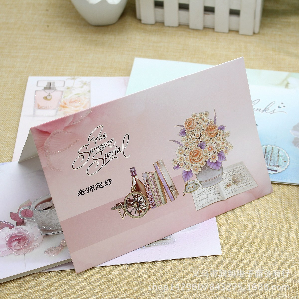 Direct selling new stereo teachers day cards wholesale lovely gift direct selling new stereo teachers day cards wholesale lovely gift card special offer south korea creative teacher china best manufacturers kristyandbryce Images