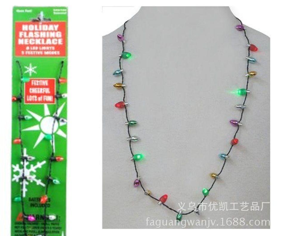 厂家直销圣诞节LED发光项链 圣诞节小灯泡派对闪光装饰灯项链