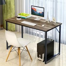 批发简约现代儿童学生书桌笔记本台式电脑桌写字家用简易办公桌