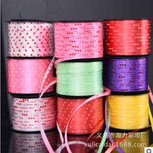 厂家供应时尚珍珠彩带 气球彩带绑绳 节日装饰带 蛋糕绳批发