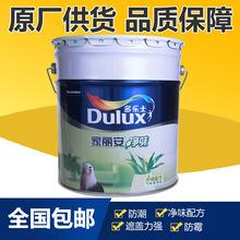 灌溉工具DB75D-7552732