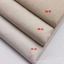 厂家直销 涤棉纺麻面料 麻布印花 亚麻坯布 背景布 工艺品布 专业