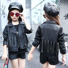 2020秋装新款韩版女童中大童潮修身短款长袖流苏外套纯色女孩皮衣