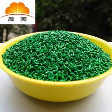 耐曬綠色母粒,聚乙烯色母粒,PVC色母,添加量低并通過FDA認證色母