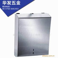 廠家直銷 不銹鋼手紙箱 K50手紙盒 紙巾盒 抽紙箱 廁紙盒