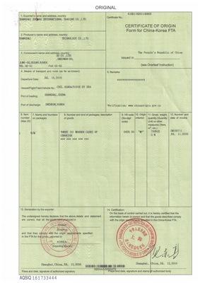 上海佐贸代理外贸全程单证服务 进出口所需的单 助外贸一臂之力