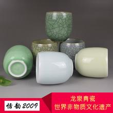 龙泉青瓷六色品茗陶瓷茶杯礼盒套装水杯新奇特创意礼品百货 厂家