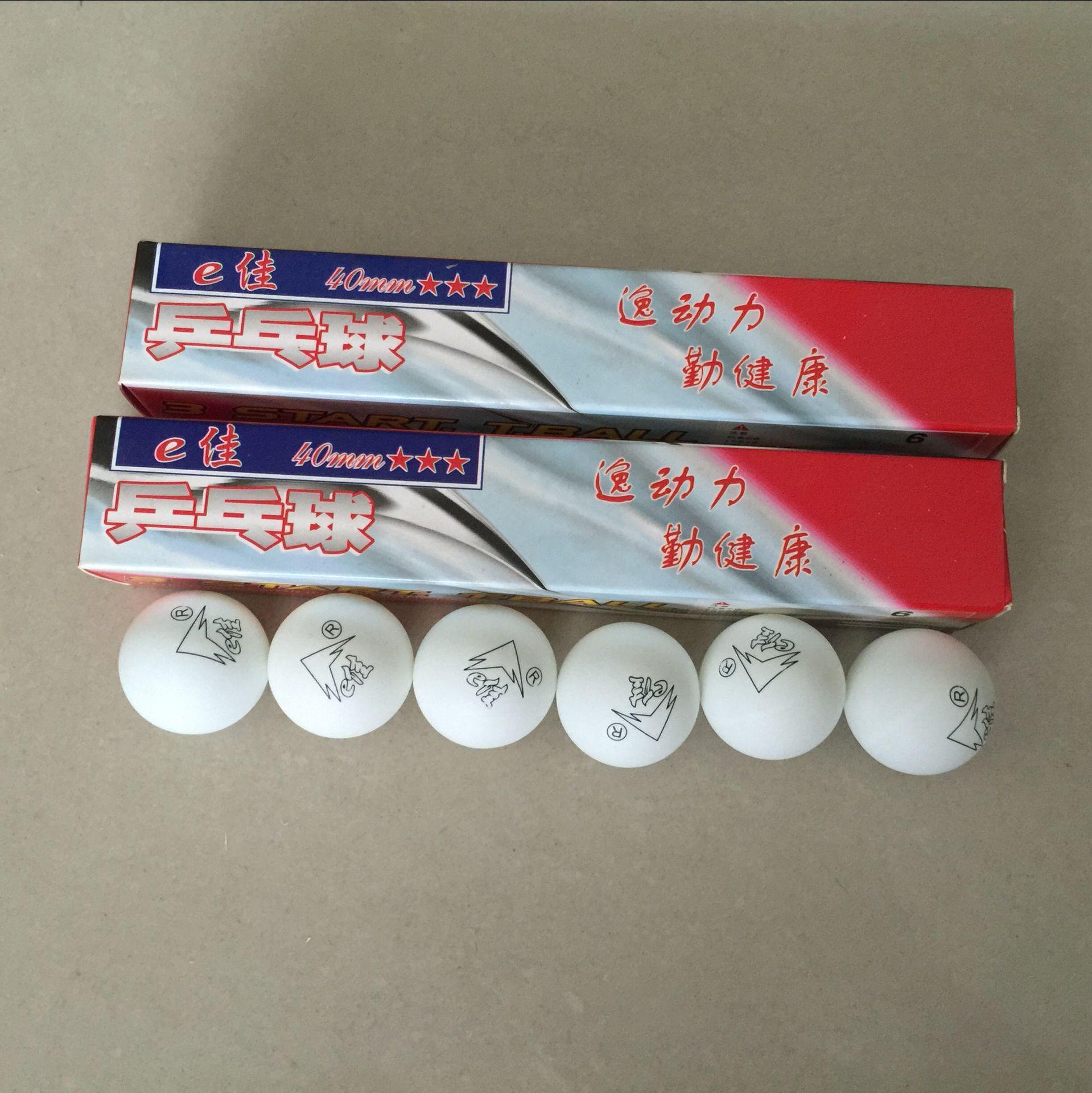厂家批发e佳三星乒乓球 三星级乒乓球 3星球 6只装白色 黄色 正品