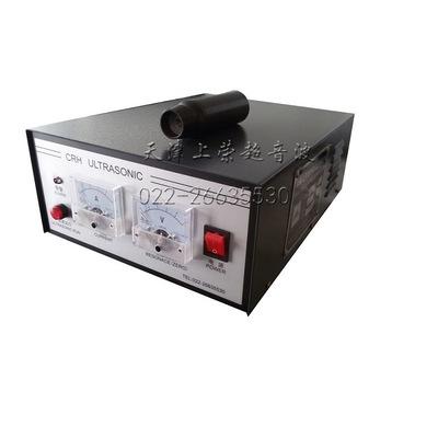 天津28KHz超声波塑料焊接机|上荣超音波塑料焊接机