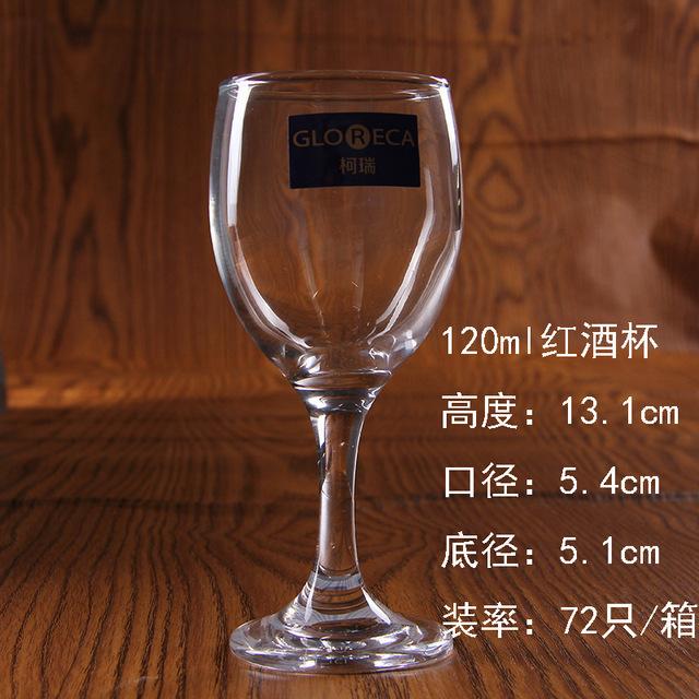 Kerry chì miễn phí ly rượu vang đỏ chiếc cốc ly rượu khách sạn nhà rượu tiệc rượu bộ bán buôn Bộ rượu
