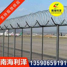 刀片刺绳护栏网 热镀锌 防攀爬机场护栏网 专业生产 规格定做