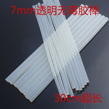 其他合成橡胶672-6721733