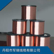 军瑞线缆厂家现货促销供应铜包铝镁线 高品质裸电线 价格优惠