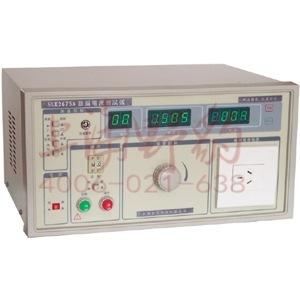 厂家供应SLK2675A泄漏电流测试仪 元器件泄漏电流检测仪