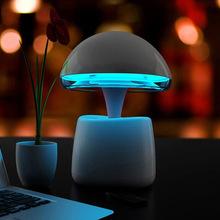 Lyl 阿拉神灯台灯无线蓝牙音箱多功能手机音响智能闹钟 创意灯饰