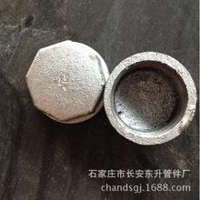 厂家直供 玛钢管件 镀锌管帽 六角管帽 水暖专用管帽DN15-100