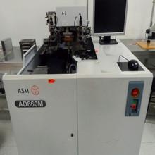 供应AD860M自动固晶机,ASMihawk-Xtreme全自动焊线机