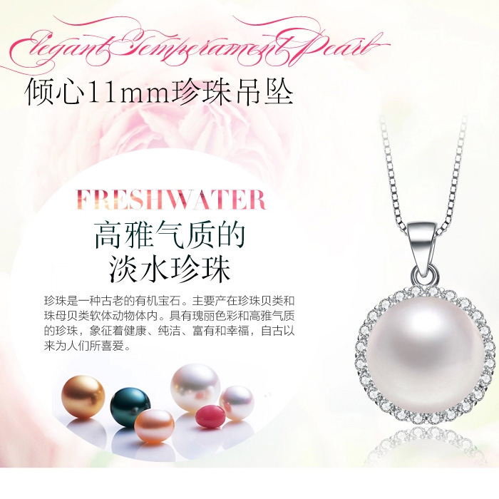 Korea Silver Pearls necklace(Finished Pendants)NHDY0177-Finished Pendants