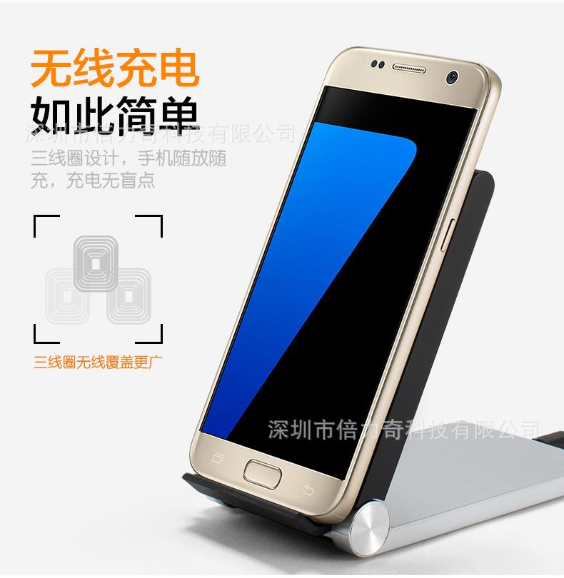 powerqi手机无线充电器 无线充电底座 适用于三星S6 S7智能手机