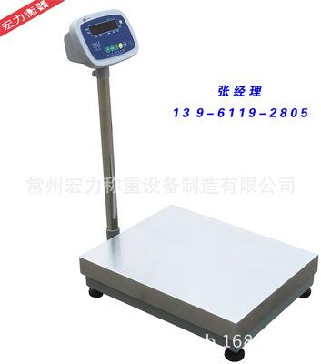 江苏厂家 常规计重台秤电子秤  500kg 150kg 100kg 30kg 15kg