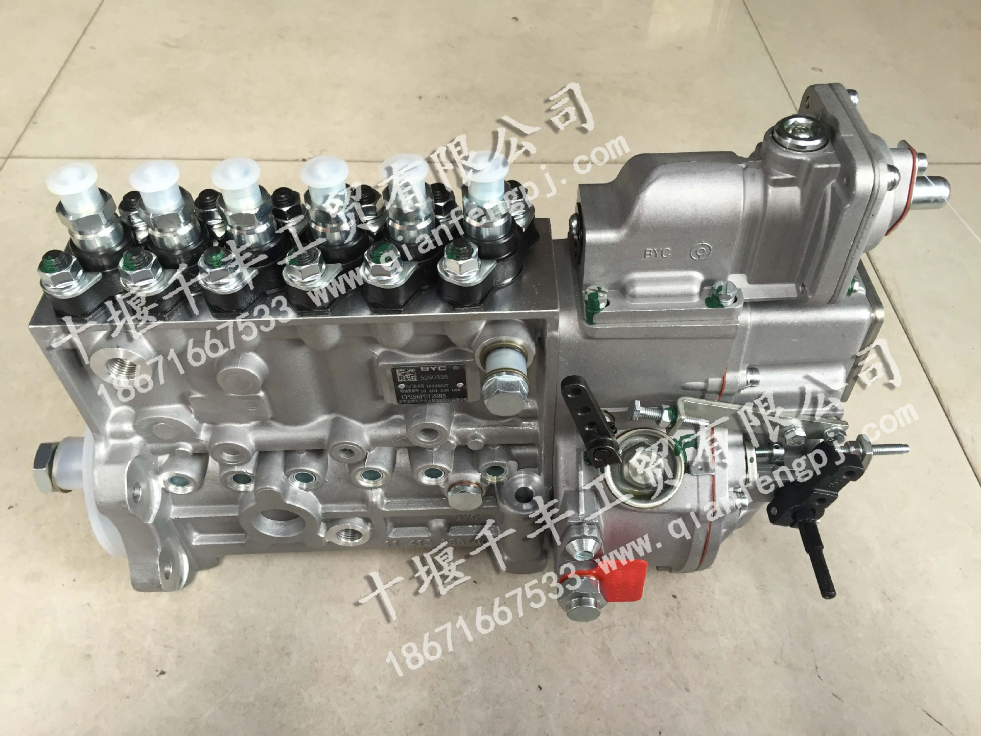 康明斯高压油泵C5260335
