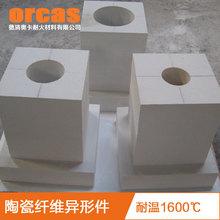 多晶莫來石陶瓷纖維異型件 氧化鋁管殼 氧化鋁管 管道保溫隔熱