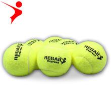 雷加尔 EXP 训练网球批发 压力网球 训练特供网球 训练网球