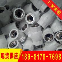 白色RPP双活接塑料球阀 PP承插螺纹防腐化工管道阀门 大量库存