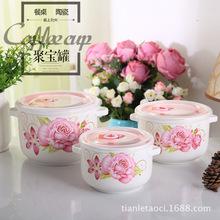 天乐创意陶瓷花卉保鲜碗 可用微波炉便当盒 密封保鲜碗三件套礼品