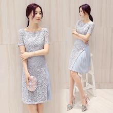 2017夏季新款连衣裙韩版高腰时尚蕾丝拼接短袖修身A字裙女装