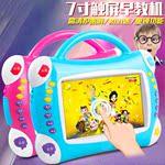 厂家直销儿童视频早教故事机娃娃机机视频 益智玩具MP4动画播放