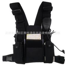 对讲机胸包 全民疯抢对讲机尼龙双口背袋 多功能对讲机登山背包