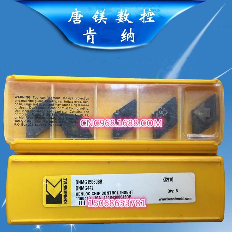 DNMG150608B KC910