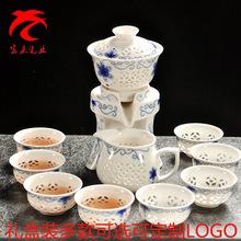 全半自动茶具茶具套装青花瓷自动出水玲珑镂空高档礼品可定制LOGO