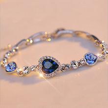 海洋之心爱心心形桃心锆石水晶镶钻手链 时尚手镯 ebay爆款LX0012