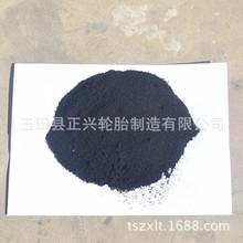 黑陶工艺品68CF5-6859712