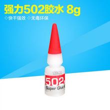 手动阀B6E5D-655961