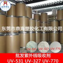 陶瓷加工49544-4954