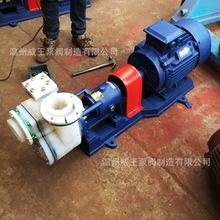 工廠直銷優質離心式自吸泵ZW65-25-30,機械密封不阻塞排污自吸泵