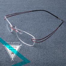 超轻商务记忆钛合金诗乐同款新品纯钛无框眼镜架近视光学眼镜
