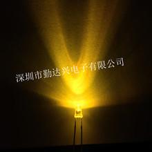 F5平头白发黄长脚 发光二极管 LED直插灯珠 高亮黄灯 5MM黄光