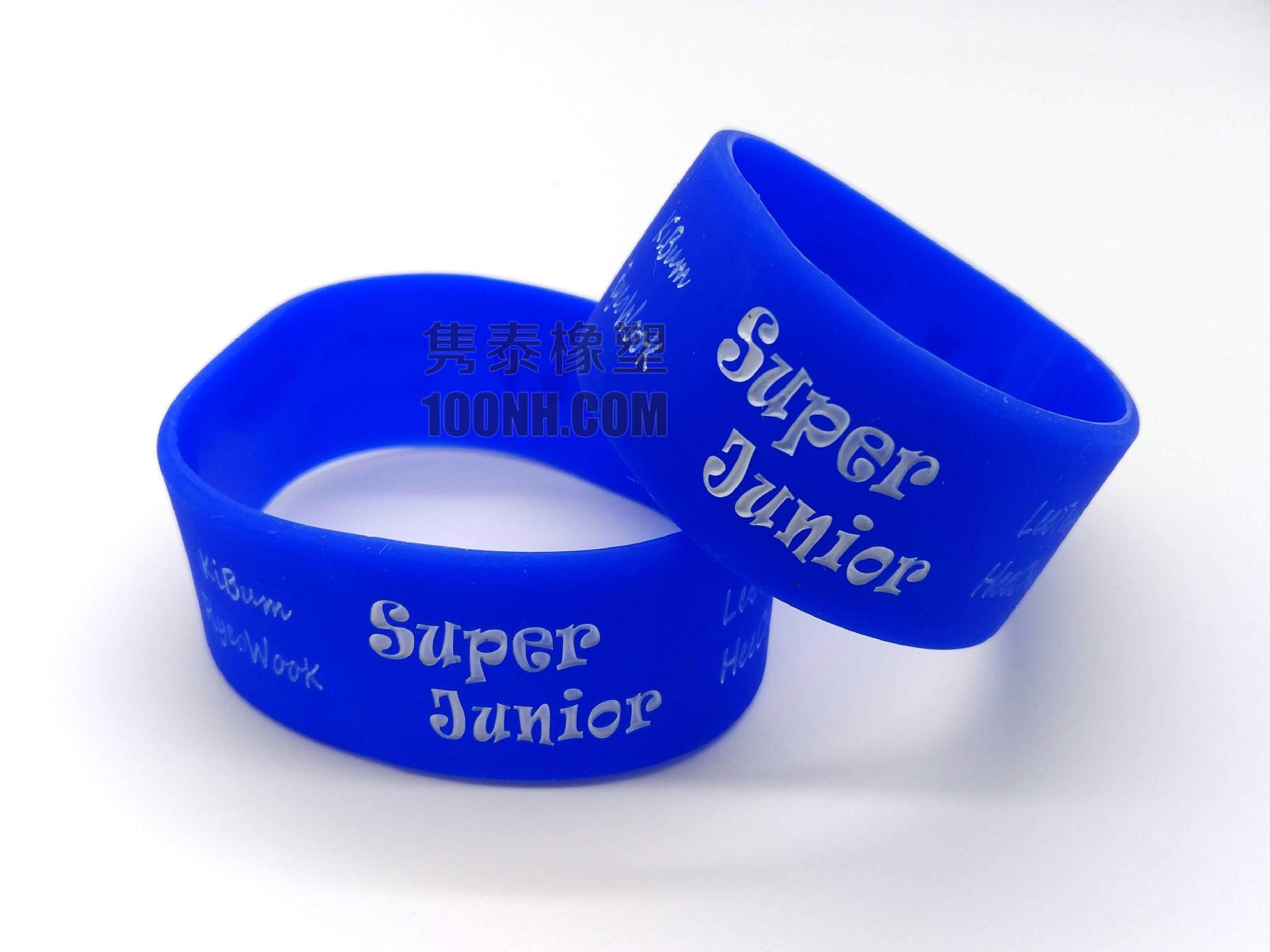 韩国明星同款手链Super junior凹刻凹字填色平面印刷