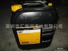 正品克鲁勃|KLUBER SYNTHESO D220 EP合成齿轮油|批发20L 1L